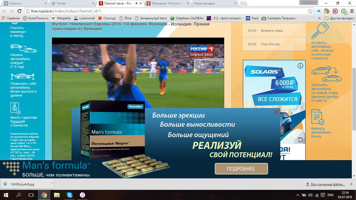 Прямой эфир  Россия 1 Смотрите ТВ онлайн