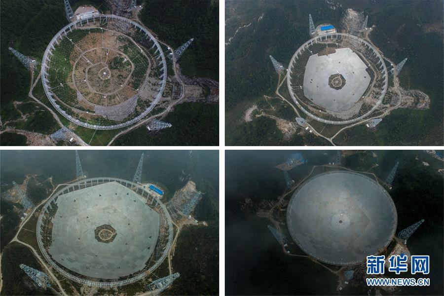 У Китаї побудували радіотелескоп площею, як 30 футбольних полів - фото 3