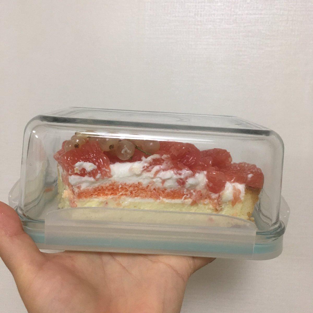 트위터에서 배운거 실천해 보았다. 락앤락 뒤집어서 케이크 통으로. 매우 만족, 드리겠습니다. https://t.co/GoyQDtsfpE