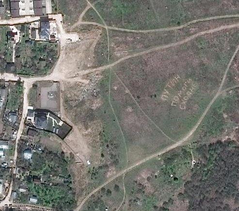 Совместная миссия США и Канады проинспектирует территорию РФ с воздуха - Цензор.НЕТ 133