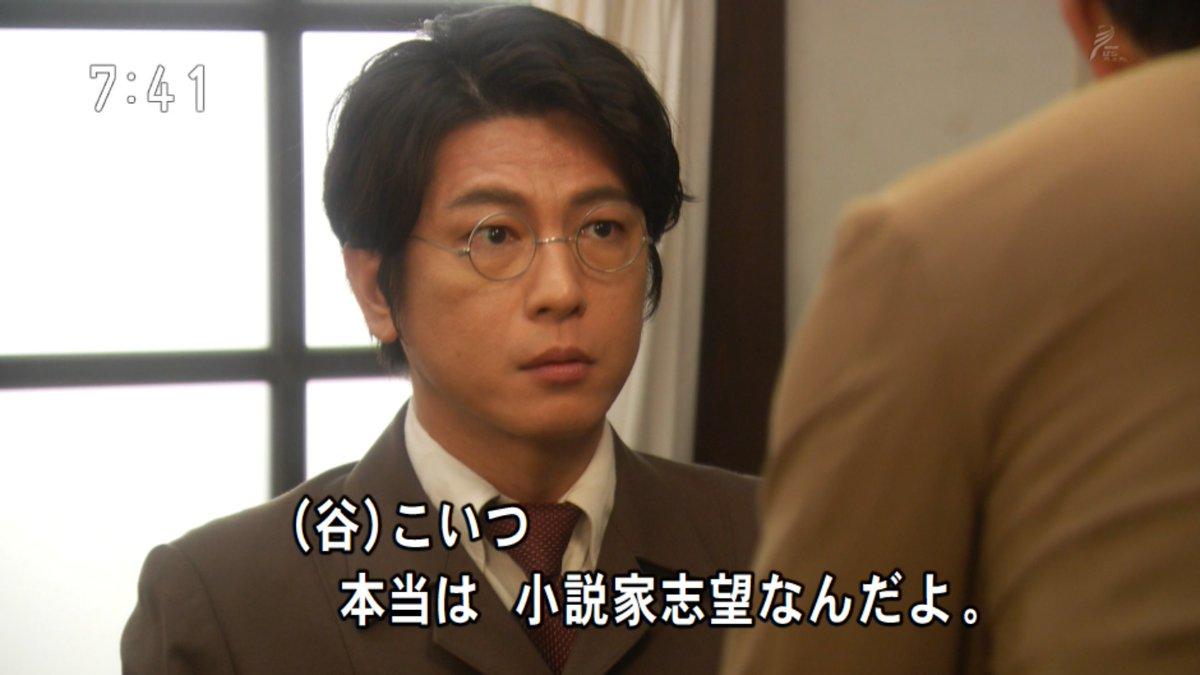 """わび@さび on Twitter: """"【五反田のモデルは?】#とと姉ちゃん 甲東 ..."""