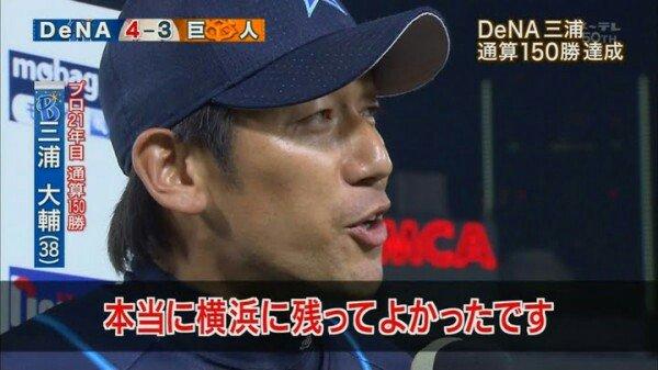 「横浜に残ってよかったです」とキミが言ったから7月4日はばんてふ記念日 https://t.co/YByouPYO55