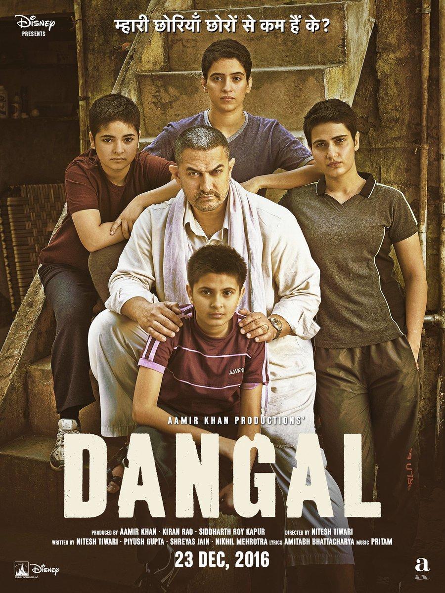 Mhaari chhoriyaan chhoron se kum hain ke? #DangalPoster #Dangal #DangalDecember23  @aamir_khan #NiteshTiwari https://t.co/ZLDP9VWA9K