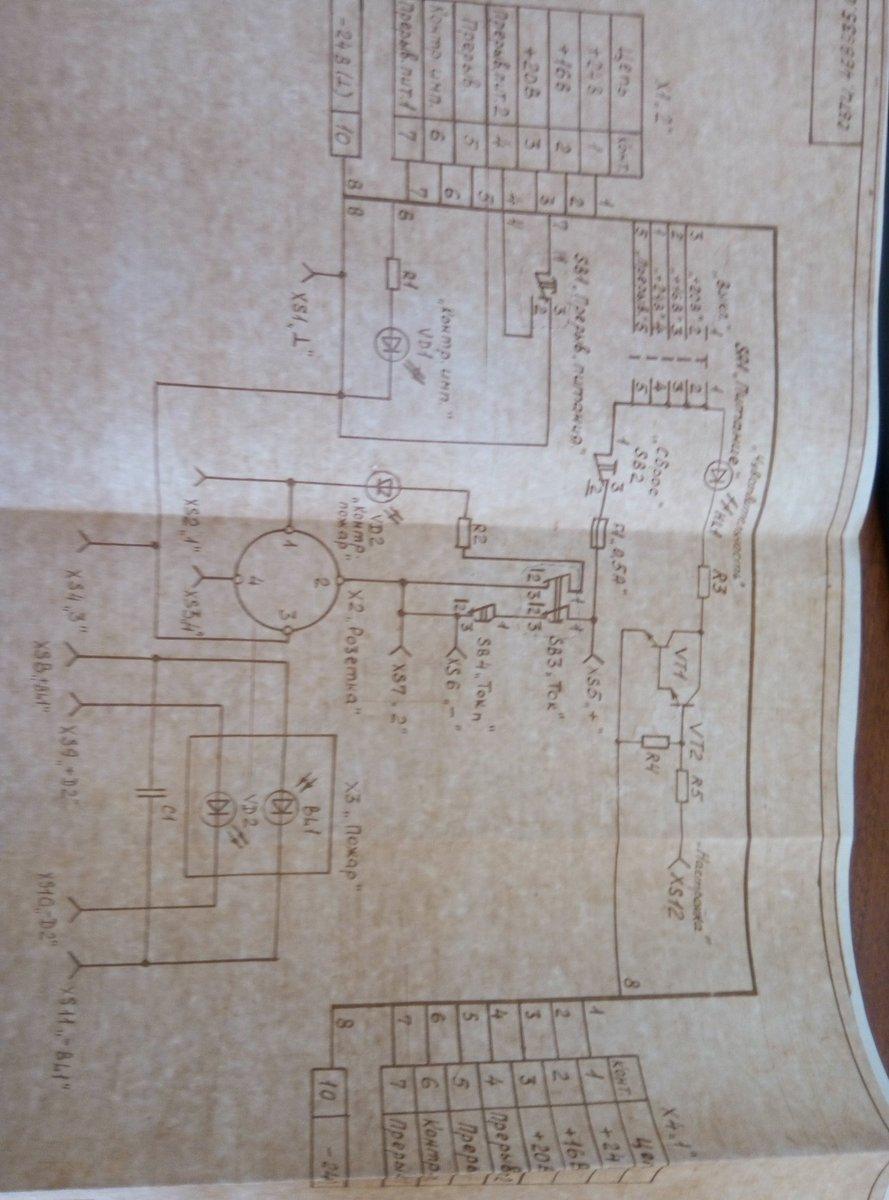 Электрические схемы на ланос