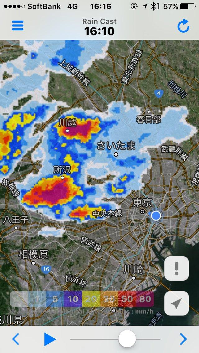 あー('A`) 激しそうなゴリラゲイ雨が近づいてますな https://t.co/SF445BvaTz