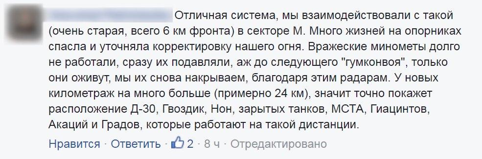 Администратор сепаратистских групп в соцсетях задержан на Днепропетровщине, - СБУ - Цензор.НЕТ 9321