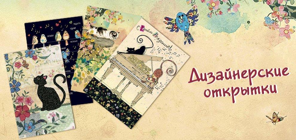 можно арт дизайн официальный сайт открытки каталог выглядит, чем занимается