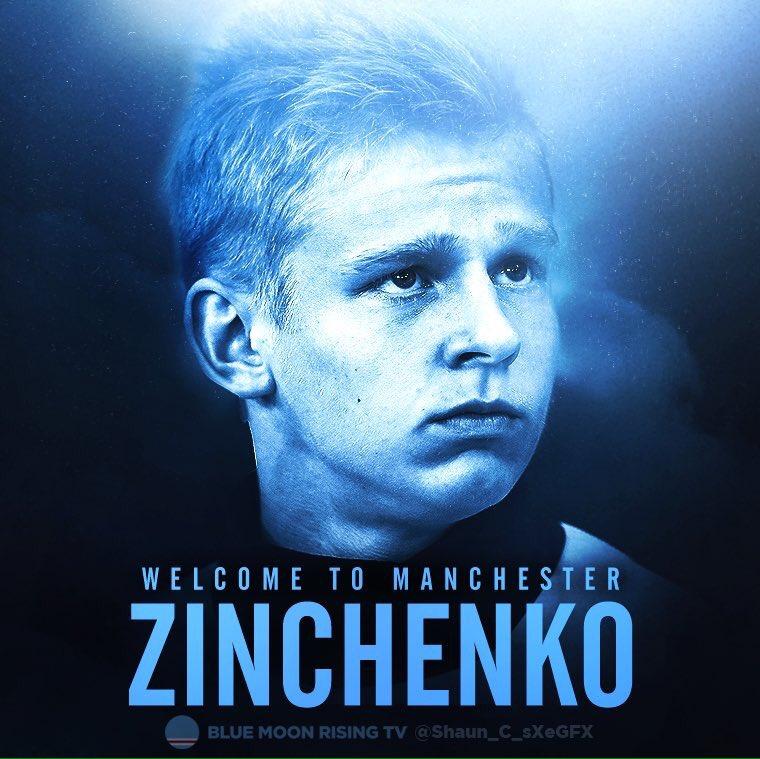 Александр Зинченко (Манчестер Сити)