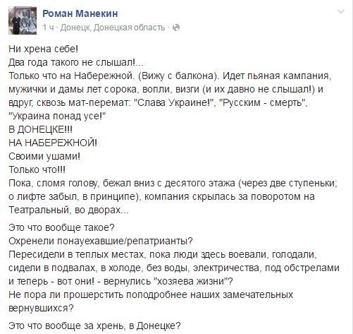 Украина ждет от США новых партий защитного оружия, - посол Чалый - Цензор.НЕТ 5009