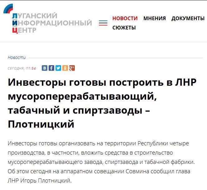 Луценко о поведении некоторых депутатов: Напоминают монашку, которая пришла работать в бордель - Цензор.НЕТ 9861