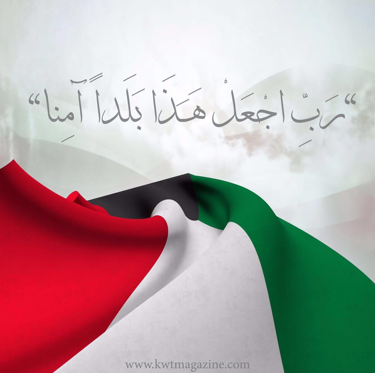 حجي محمود On Twitter رب اجعل هذا البلد آمنا و سائر بلاد المسلمين