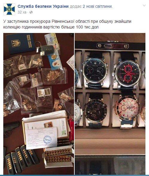 """""""Я верю, что в этом зале находится большинство честных людей"""", - Луценко просит Раду дать согласие на задержание и арест нардепа Онищенко - Цензор.НЕТ 9519"""