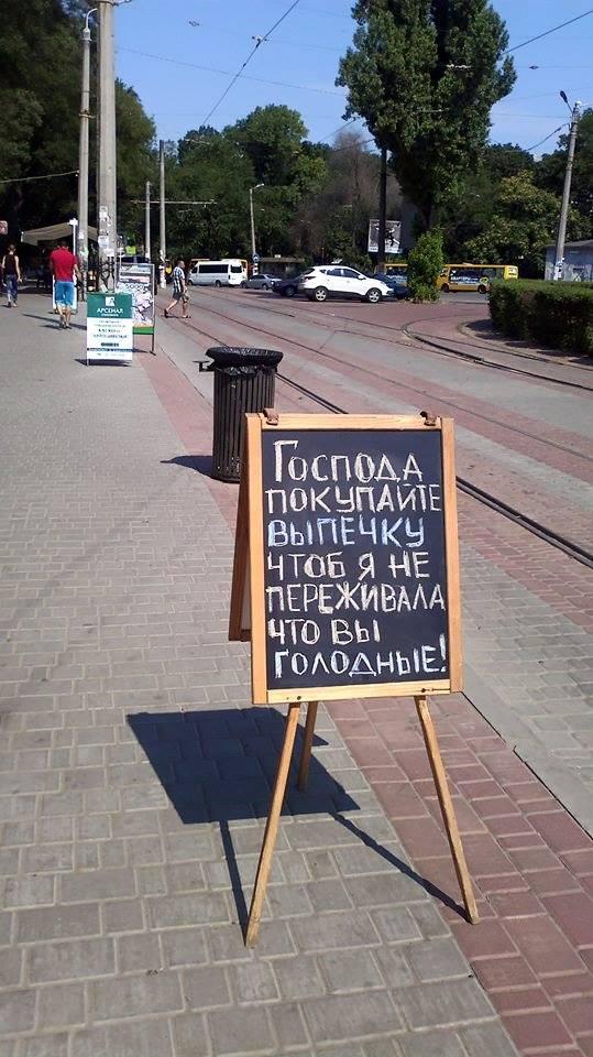 """Саакашвили намерен снести """"дачу Злочевского"""" на пляже в Одессе - Цензор.НЕТ 5940"""