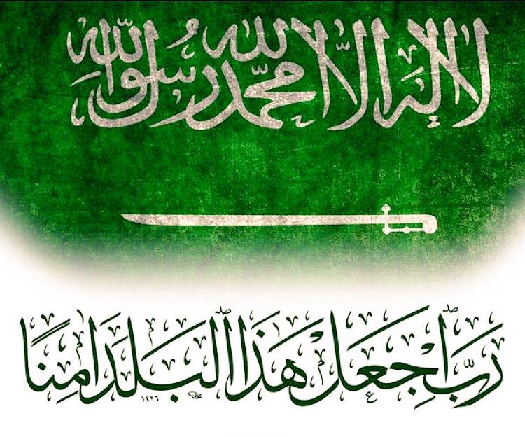 أحلام عن اضطرابات السعودية
