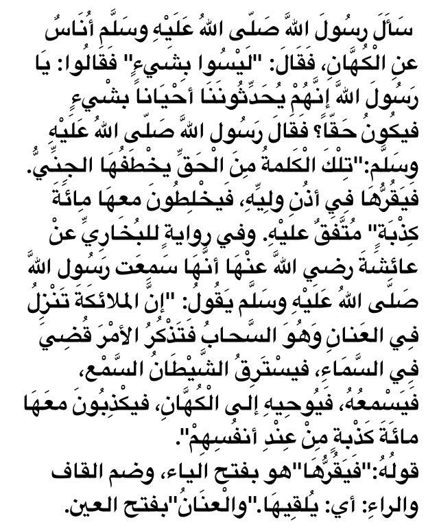 صوتكم On Twitter عيسى رمضان كذب المنجمون ولو صدقوا