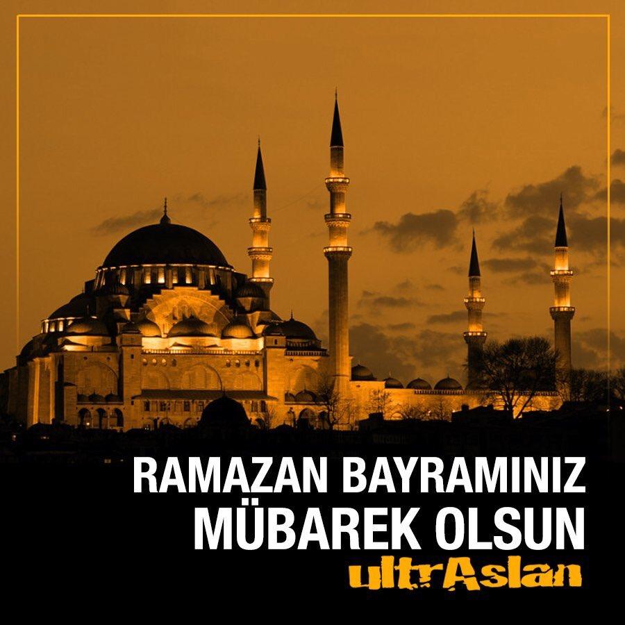 Открытки рамадан на турецком