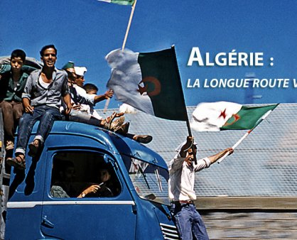 #5juillet1962 happy independence day #Algeria. Bless those who made this day possible, flags up! <br>http://pic.twitter.com/S1gM58K2gf