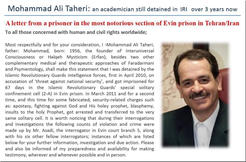 #Free_Mohammad_Ali_Taheri Keeping a person in a #solitary_confinement for #6_years is against #humanrights<br>http://pic.twitter.com/RbhlmOnTwN
