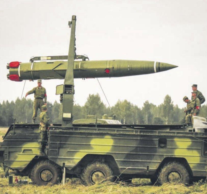 صاروخ Tochka البالستي قصير المدى  CmlLcptWIAAMse_