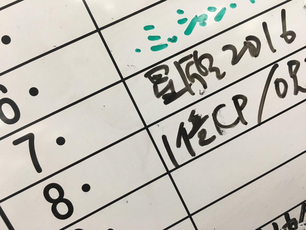 【白猫】木曜に七夕イベント、金曜に1億DLキャンペーン&呪双剣くるー!?浅井Pが今週のイベントスケジュールをチラ見せ!【プロジェクト】
