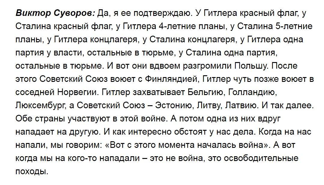 Путин обсудил с Совбезом РФ возможные контакты по линии Совета Россия - НАТО, - Песков - Цензор.НЕТ 4504
