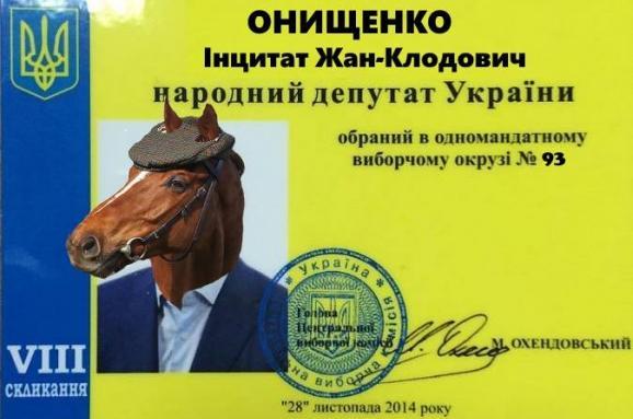 Жданов не намерен включать Онищенко в состав олимпийской сборной - Цензор.НЕТ 1971