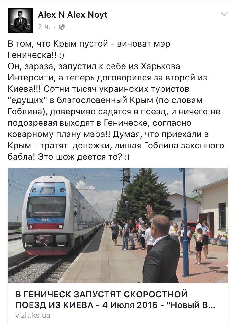 """""""Третий, трудовой семестр"""": Российские студенты будут строить Керченский мост - Цензор.НЕТ 4058"""