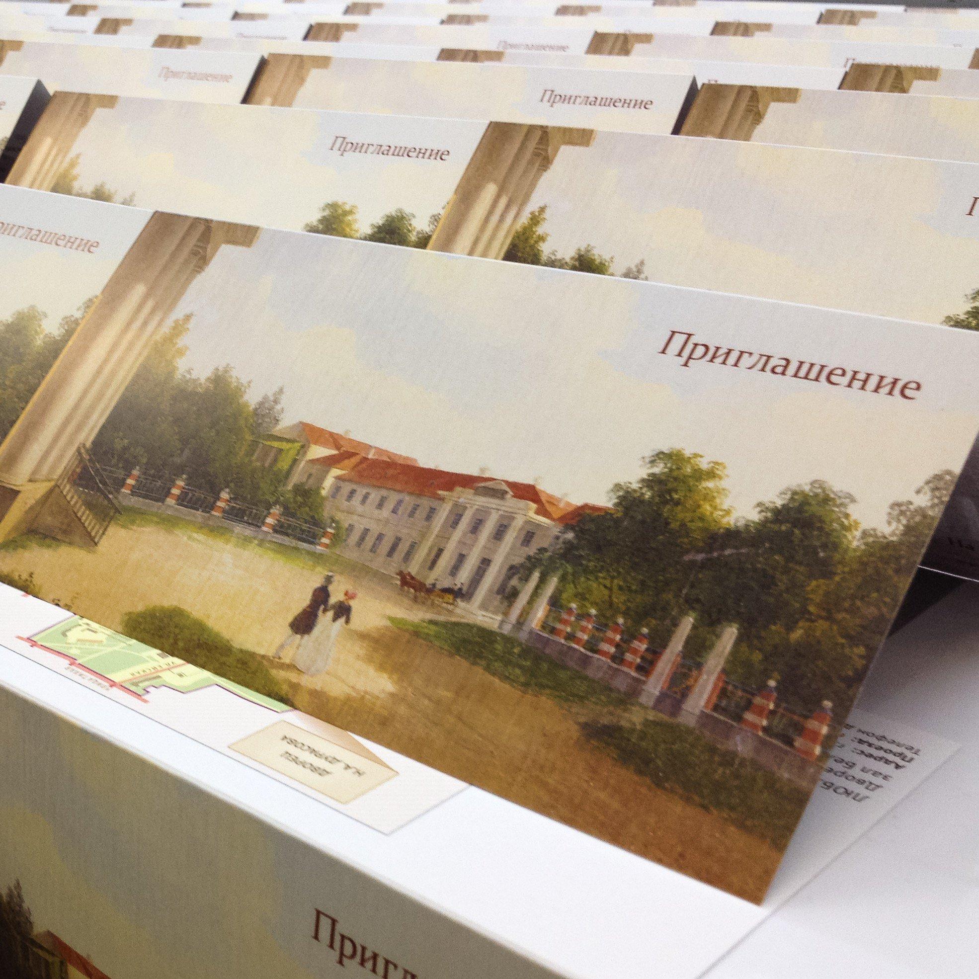Цветами, пригласительные открытка на выставку