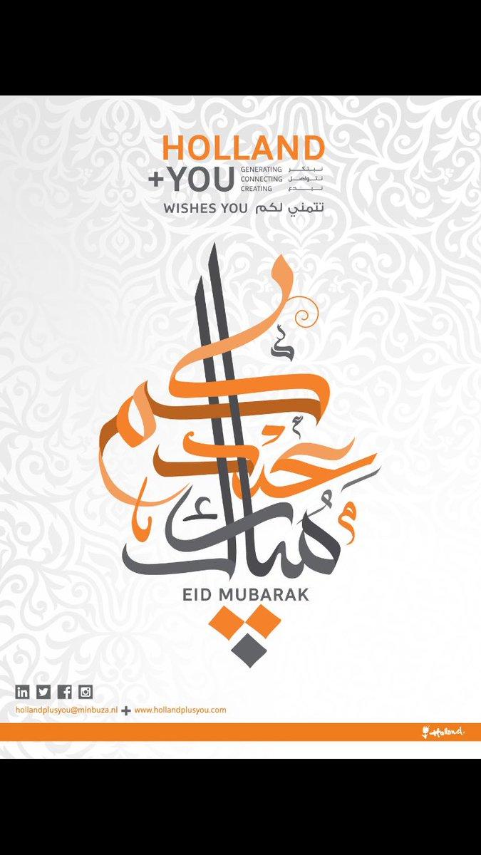 Nl Ambassador To Uae On Twitter Eid Al Fitr Greetings From The
