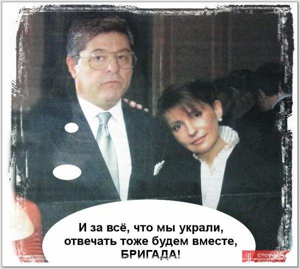 Один из адвокатов Онищенко сбежал из страны, - Холодницкий - Цензор.НЕТ 2978