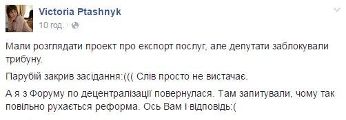 Расследованием по Гонтаревой должно заниматься НАБУ, - Березюк - Цензор.НЕТ 2246