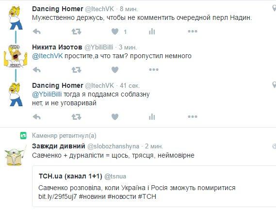 """Кабмин не смог выбрать на конкурсе нового главу """"Укрспирта"""", - министр Кутовой - Цензор.НЕТ 1449"""