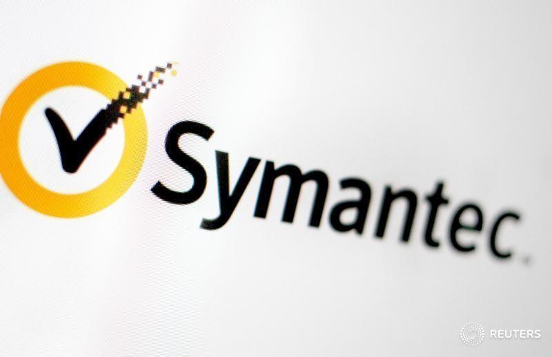 U.S. agency warns of security bug in Symantec's anti-virus software