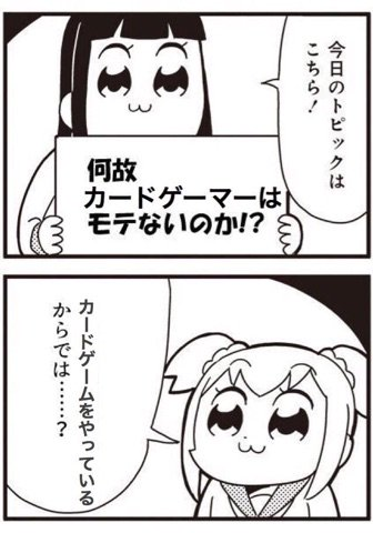 しゃどば https://t.co/dFUVBRdbDw