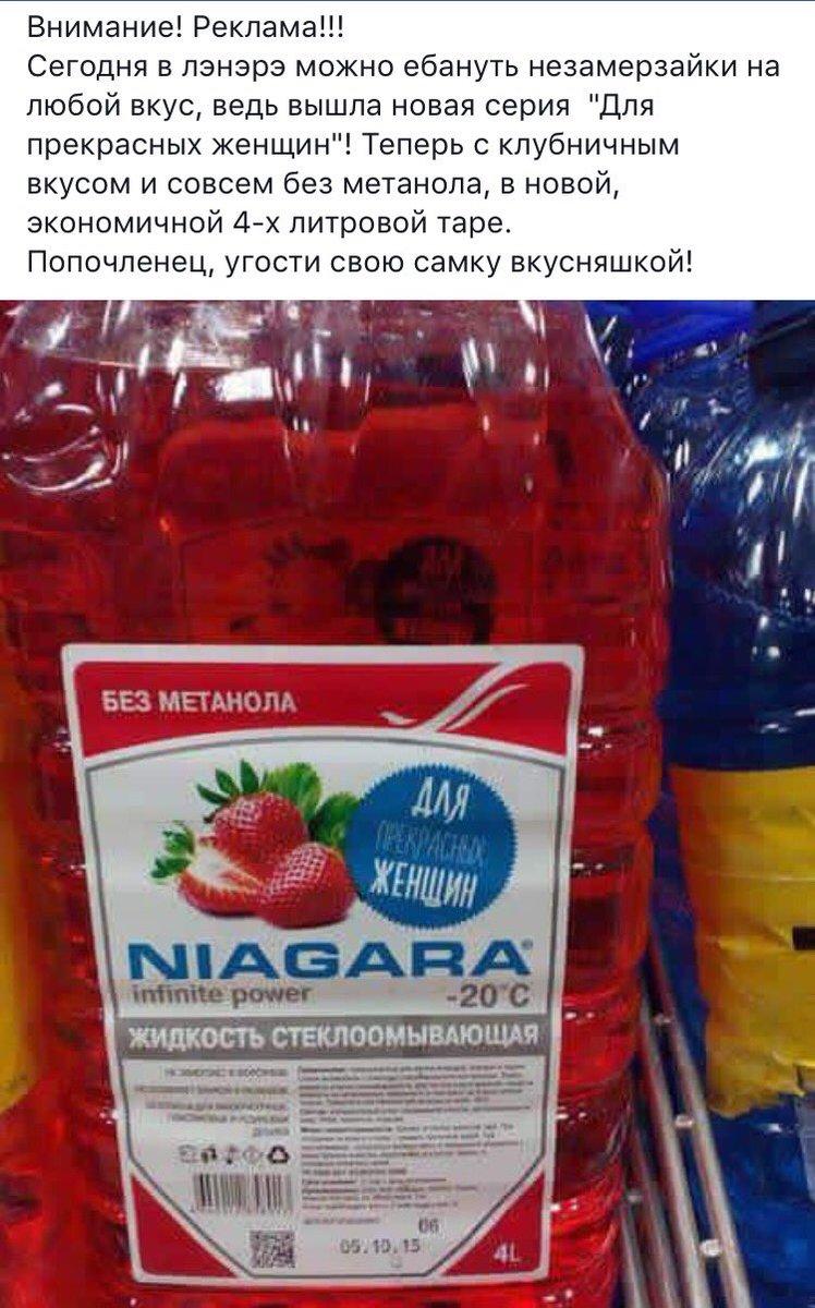 Налоговики ликвидировали подпольный цех по производству фальсифицированного алкоголя в Одесской области - Цензор.НЕТ 1619