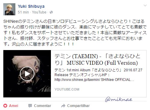 Yuki Shibuya (Koharu's dance partner) Facebook Update promoting Taemin's Sayonara Hitori MV! https://t.co/A85ota28lU https://t.co/8hbOR5VIAa