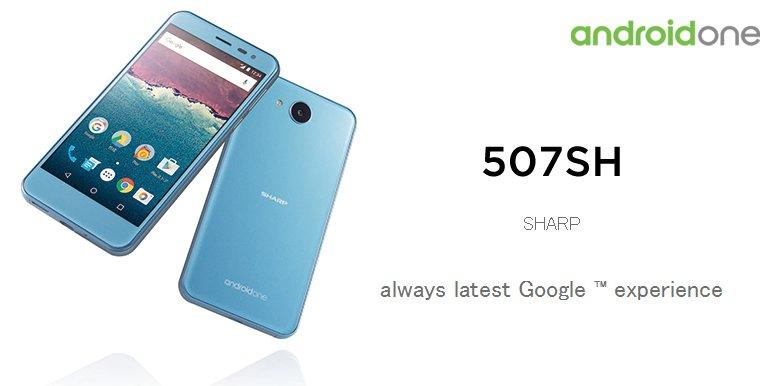 quality design eae9b e0457 PhoneRadar on Twitter: