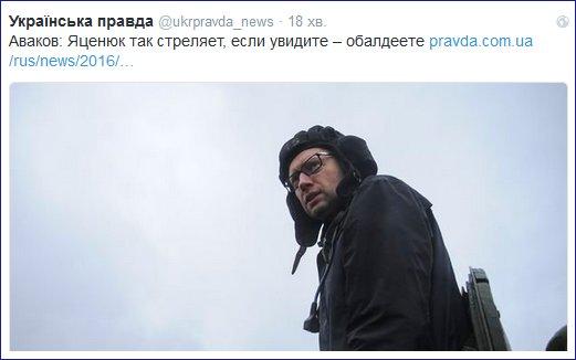 Водитель травмировал девушку-патрульного в Кировограде, в машине обнаружен пистолет - Цензор.НЕТ 7230
