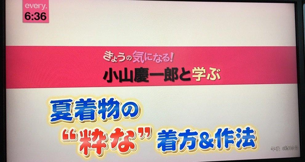 今日の気になる① けいちろ着物似合う(*´Д`*) https://t.co/OQhP7z69UC