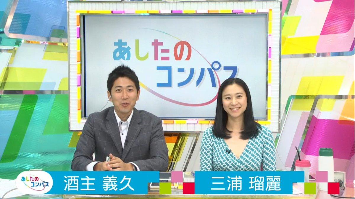 """サンライズながら على تويتر: """"..."""