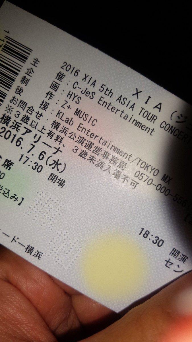 今日は、ジュンスのライブへ!!横浜アリーナに行って来ました!!やっぱり、ジュンスのお尻、素敵!! https://t.co/zrv3X37rX1