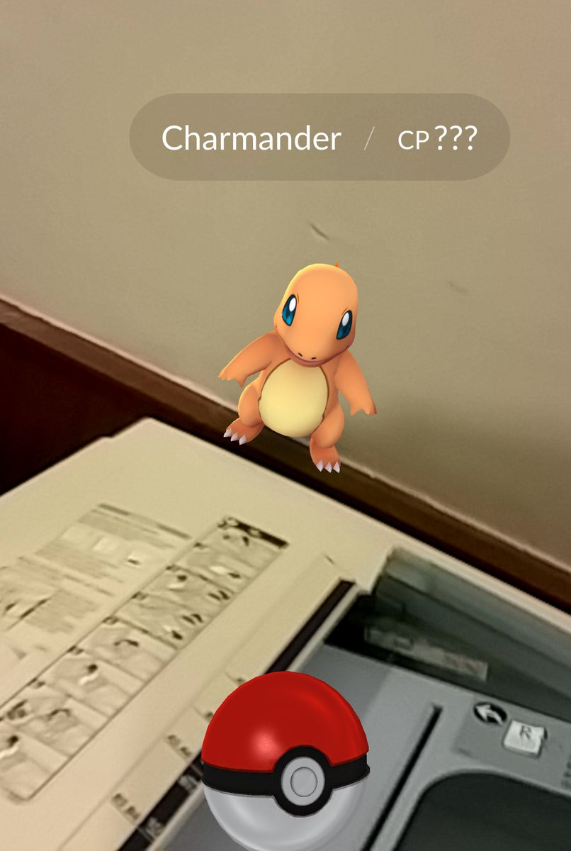 charmander on fax machine, dodou in traffic.. both caught. it's lit #pokemongo @PokemonGoNews https://t.co/jMEGU21XPK