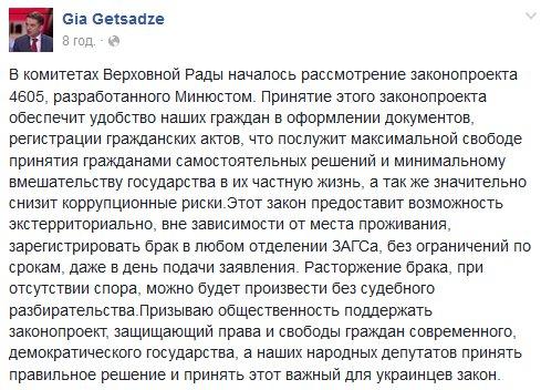 Нацсовет по телерадиовещанию запретил трансляцию в Украине еще девяти российских телеканалов - Цензор.НЕТ 8046