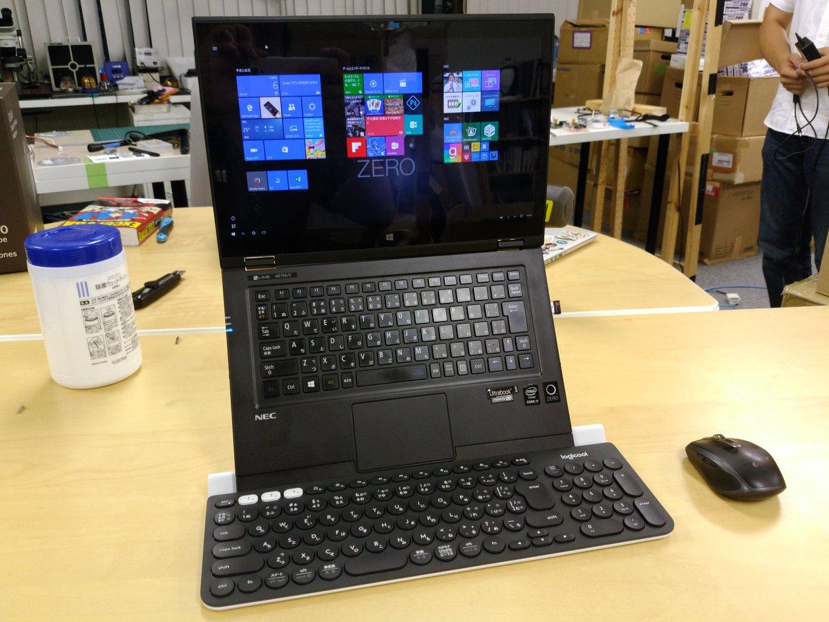 タブレットを立てかけられるキーボードK780にLaVie Hybrid ZEROを置いてみたら目線の高さがいい感じ。ただスタンド部分がてこの原理的に負荷強そうで不安 #lavie_specialfan https://t.co/r4vW3dR743
