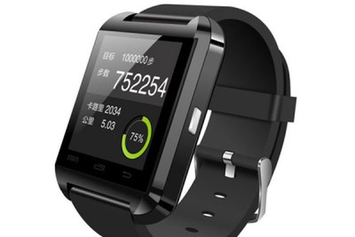 This $7 smartwatch can track your sleep and count your steps