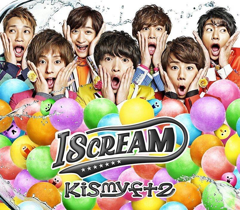 デビューからずっと5年間撮り続いてるこのアイドルグループ! Kis-My-Ft2  new album「I SCREAM」photographed by LESLIE KEE 5周年おめでとうございます!これからも皆の応援ぜひ! https://t.co/c18sfc3lYa