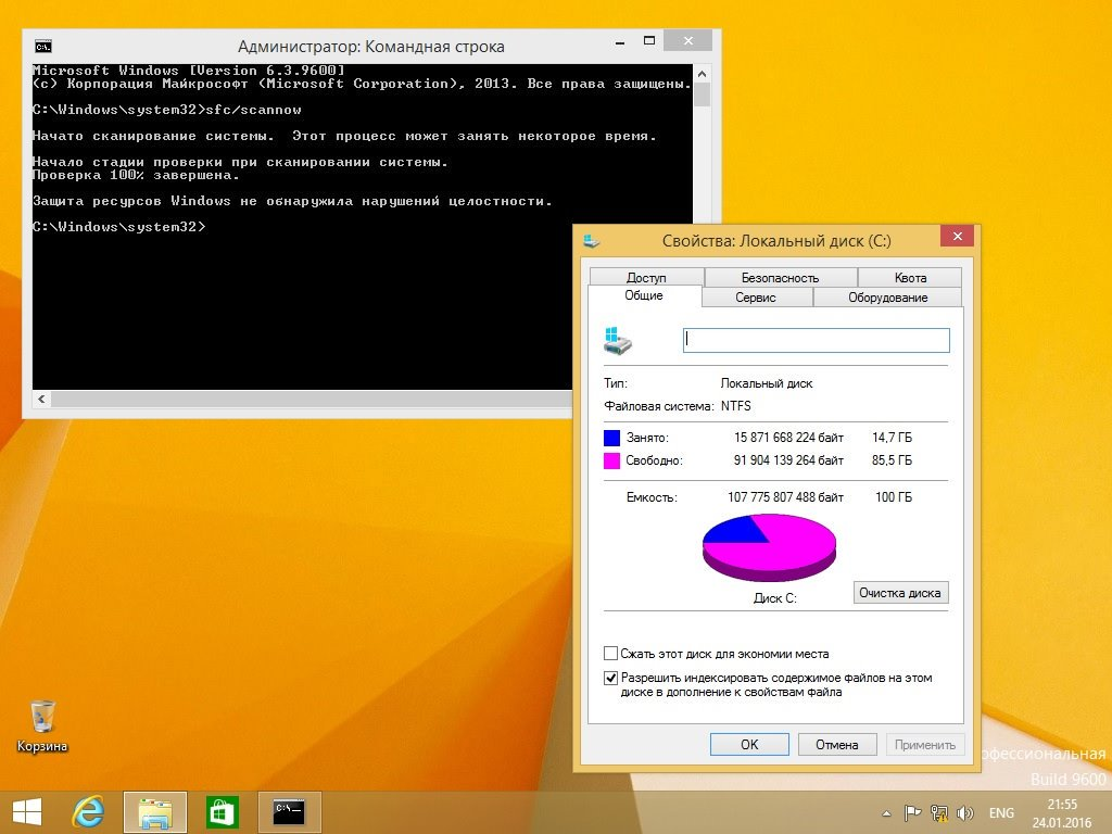 windows 8 x64  торрент