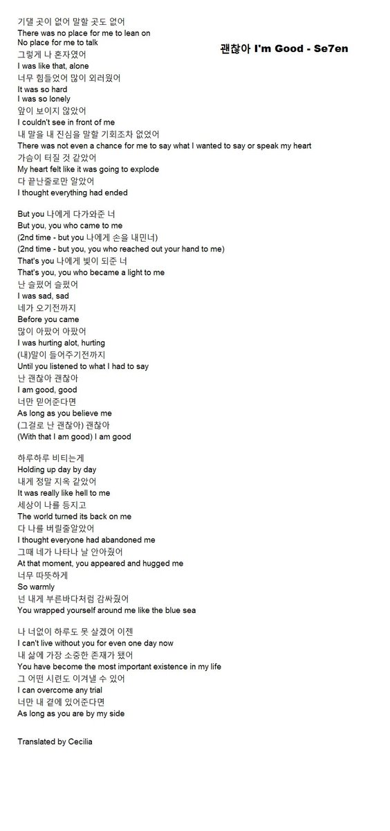 Korean/English translated lyrics for 괜찮아 (I'm good) by @officialse7en  #IAMGOOD #Se7en #세븐 #괜찮아 https://t.co/mbiqSYaL4U