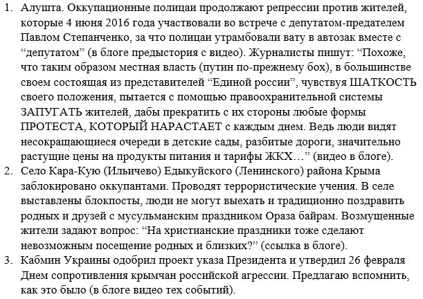 НАТО готово вернуться к сотрудничеству с РФ, если она прекратит бесчинства против Украины и провокации близ границ альянса, - Божок - Цензор.НЕТ 4998