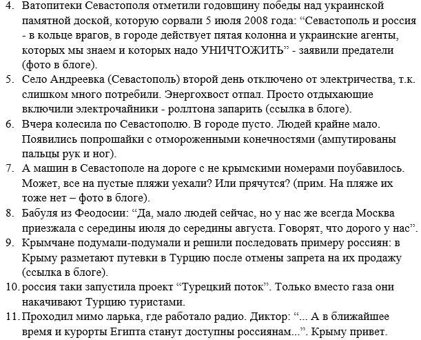 НАТО готово вернуться к сотрудничеству с РФ, если она прекратит бесчинства против Украины и провокации близ границ альянса, - Божок - Цензор.НЕТ 1948